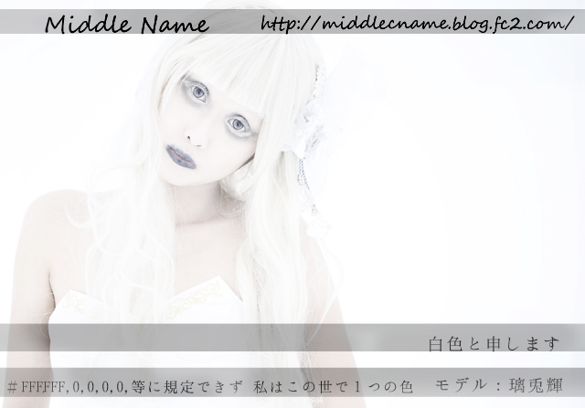 white001.jpg