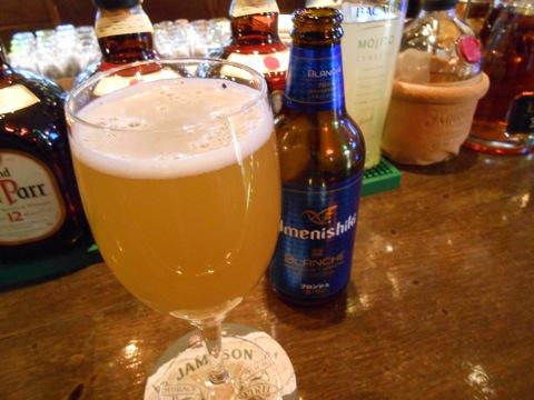 伊予柑白ビール