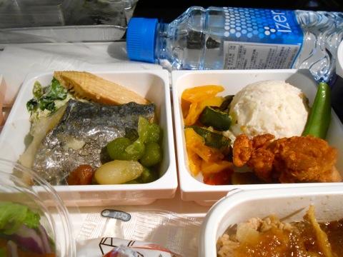 inflight meal JL401