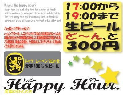 happyblog_convert_20100730145350.jpg