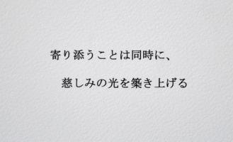 DSC_6060-20110316.jpg