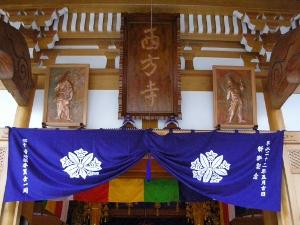 saihouji-2.jpg