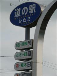 11 (2)_R