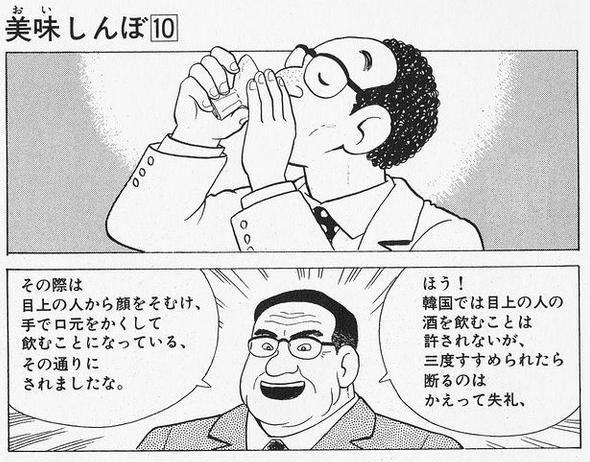 11c2fff6.jpg