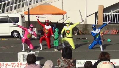 みかん祭り トレルンジャーショー