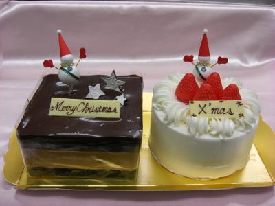 2010クリスマスペア