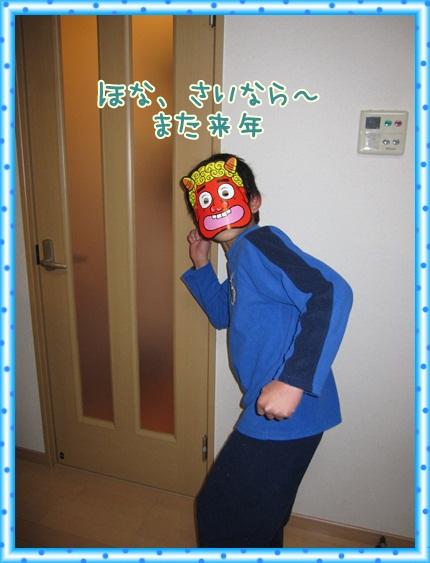 014_20130203195451.jpg