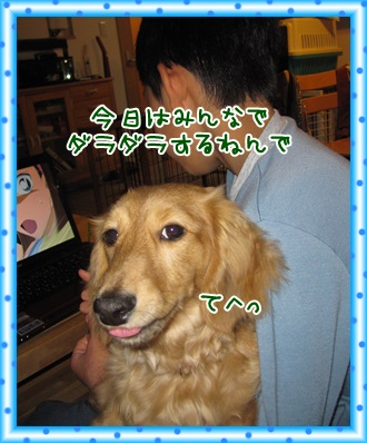 015_20130407095754.jpg