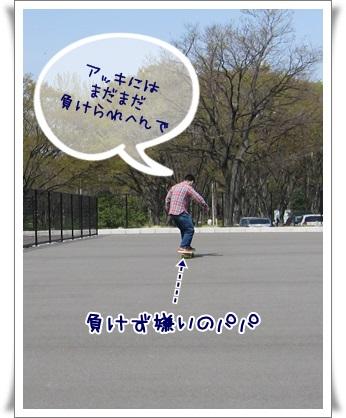 022_20130330224825.jpg