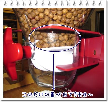 022_20130520225218.jpg