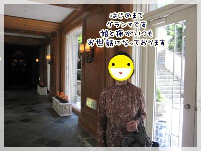 054_20130709175533.jpg