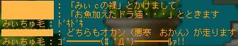 04_20110427175245.jpg