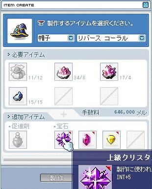 101122_050028.jpg