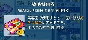 101128_180937.jpg