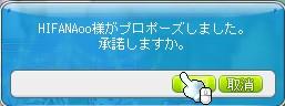 101202_143320.jpg