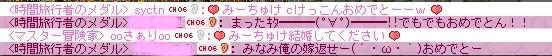 101207_000729.jpg