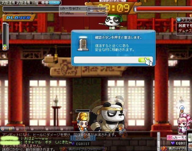 10_convert_20101228141155.jpg