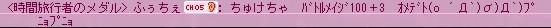 110111_175557.jpg