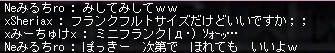 13_20110212223717.jpg