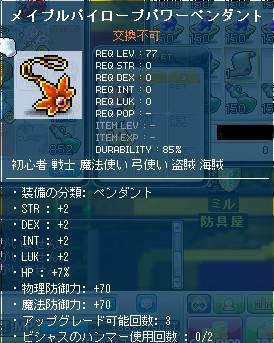 1_20110329094442.jpg