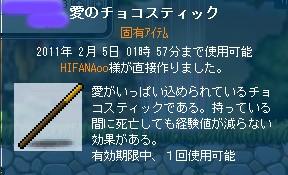 4_20110212193046.jpg