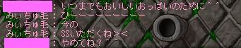 4_20110614195755.jpg
