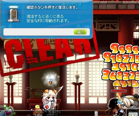 888_20110901230428.jpg