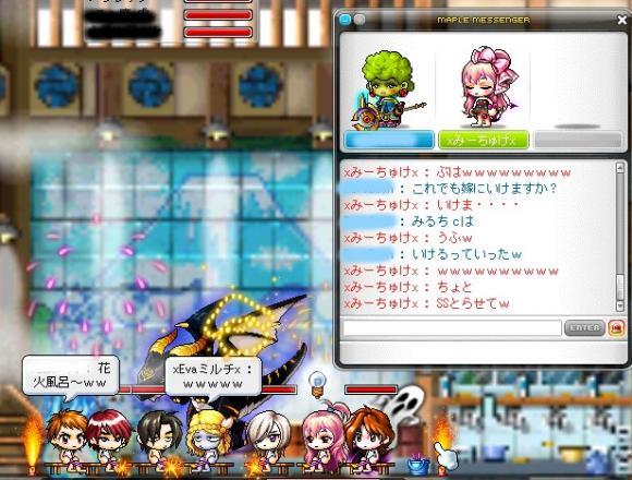 8_convert_20101228140727.jpg