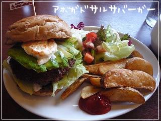 CAFE MOJAVE (モハベ)チーズバーガー