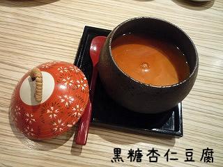 うしすけ焼き肉/お台場/東京