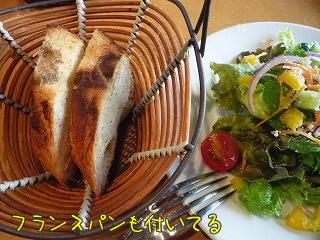 カーニャカーニャ/長原/東京