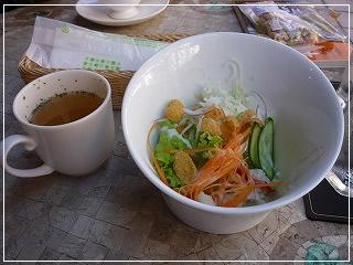 HANA-B/東京都/西八王子駅