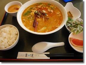 中華料理屋 青蓮 坦々麺
