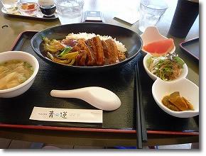 中華料理屋 青蓮 ランチ