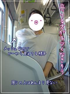 初めての電車。高尾~西八王子
