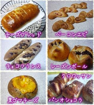 モクゼソールさん1周年記念★出品のパンたち