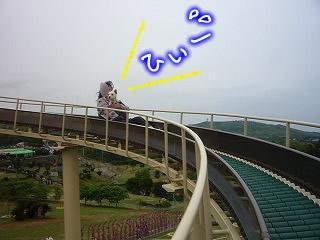 伊豆ぐらんぱる公園で滑り台!