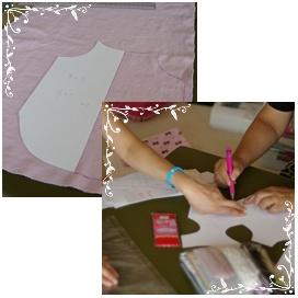 縫い縫い会
