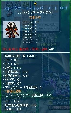201303110025493f1.jpg