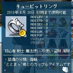 20130328155406fda.jpg