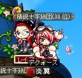 Maple130131_130901.jpg