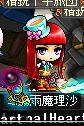 Maple130208_210011.jpg
