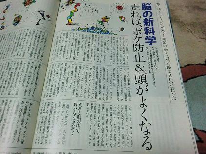 zyoginngu_CIMG1125.jpg