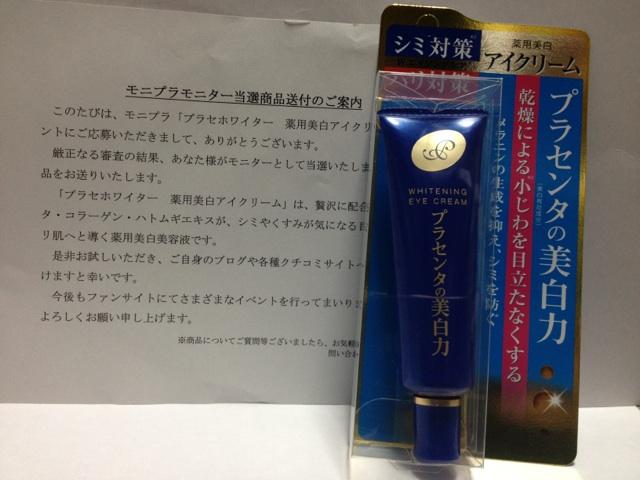 moblog_3473a78b.jpg
