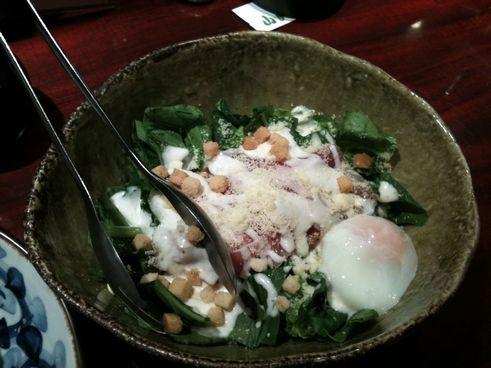 おん玉サラダ
