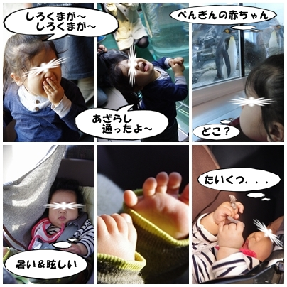 page_20101012104955.jpg