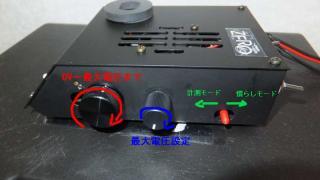 DSCF0089_20110726221007.jpg