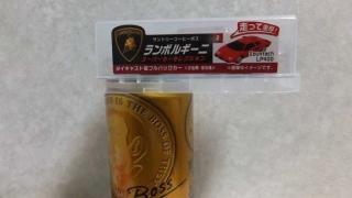 DSCF0159.jpg