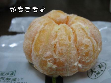 10_20110703224518.jpg