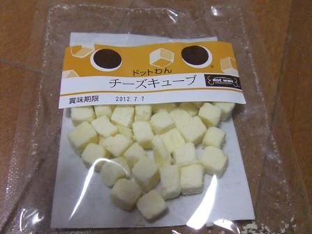 12_20111007204111.jpg